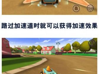 跑跑卡丁车 《加菲猫:趣味与激情》评测