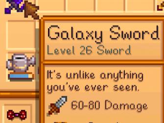 星露谷物语最强武器攻略 Galaxy Sword怎么弄到?