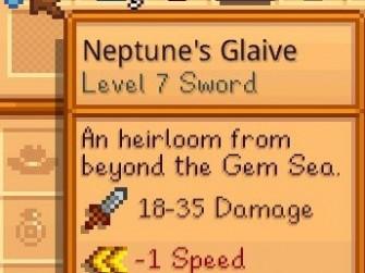 星露谷物语海王星阔剑攻略 neptune's glaive怎么得到?