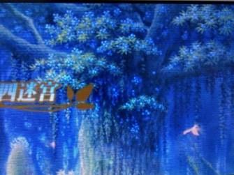 世界树与不可思议的迷宫第四迷宫攻略  逢魔之树海