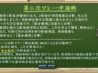 2016舰队collection夏活E3乙难度攻略 第二次马来湾海战