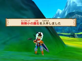 3DS怪物猎人物语全系统攻略 完整操作与系统机制详解