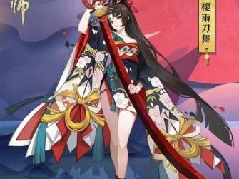 网易阴阳师新资料片烟月春和情报 妖刀之秘籍