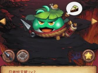 不思议迷宫忍者蛙冈布奥好用吗?配什么好?