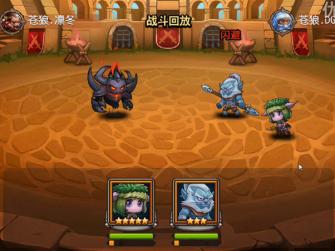 刀塔传奇影魔VS猴子 到底幻象给加攻不?
