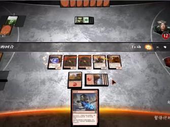 万智牌对决小红快攻vs大绿爆费实战视频