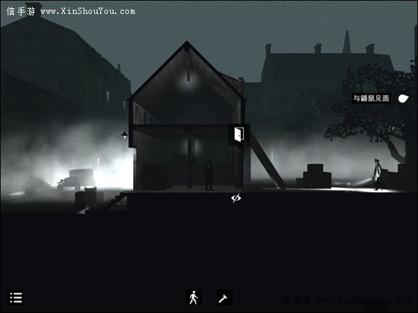 calvino noir黑白雨夜第一章攻略 法案1篇章1攻略