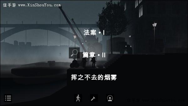 IOS黑白雨夜内购存档下载 全章节解锁存档