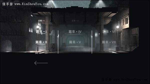 IOS黑白雨夜解锁破解版下载 全法案内购