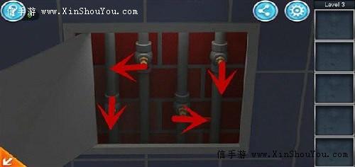 密室逃脱3办公室第三关攻略 第3关图文攻略