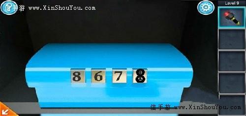 IOS密室逃脱3攻略第9关 密码获得方法详解