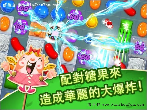 candy crush有限生命修改教程 有限命修改攻略