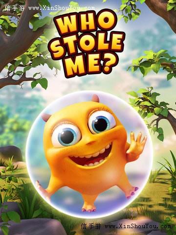 who stole me截图
