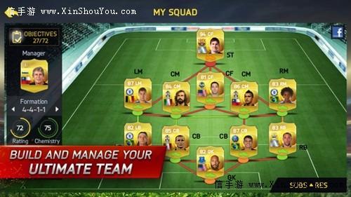 FIFA15终极任务截图