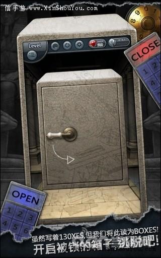 密室逃脱130XES截图