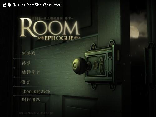 The Room(Asia)截图