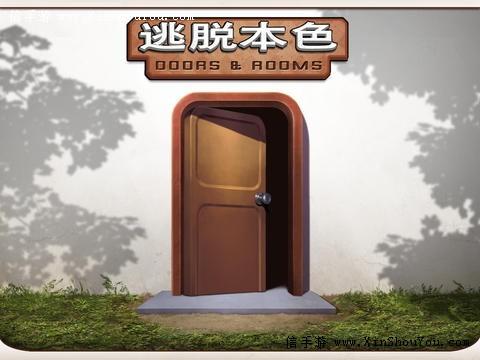 逃脱本色 : Doors&Rooms截图